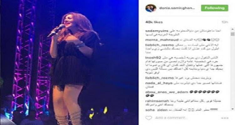 دنيا سمير غانم تتعرض لهجوم شديد من جمهورها لأول مرة والسبب..!!