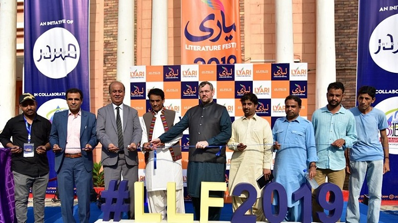 First Two-day Lyari Literature Festival was held on Sept 21, 22, 2019 in Benazir University, Lyari Karachi