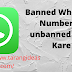 Banned Whatsapp Number ko unbanned Kaise Kare 2021 ?
