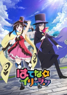 Hatena☆Illusion Opening/Ending Mp3 [Complete]