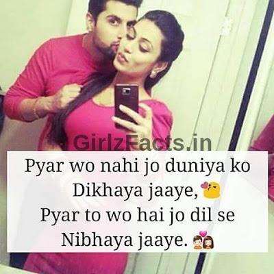 Pyar wo nahi jo duniya ko Dikhaya jaaye Pyar to wo hai jo dil se Nibhaya jaaye