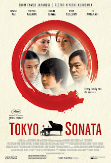 Tokyo Sonata (2008) ในวันที่หัวใจซ่อนเจ็บ