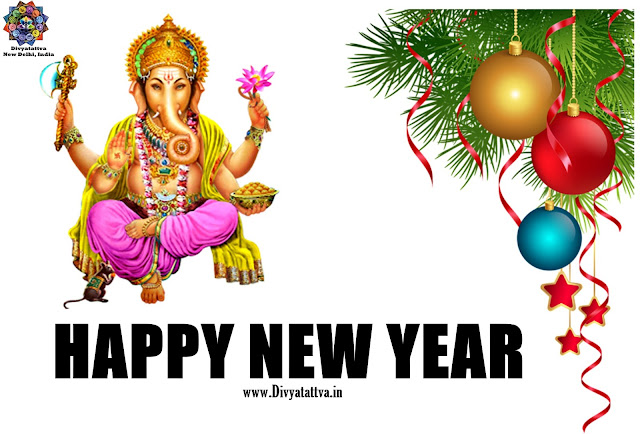 happy new year 2021 background,  happy new year 2021 png  happy new year 2021 images hd,  happy new year 2021 images hd download