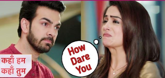 Big Twist : Veena raises finger on Suman's upbringing calls Sonakshi curse in Rohit's in Kahaan Hum Kahaan Tum