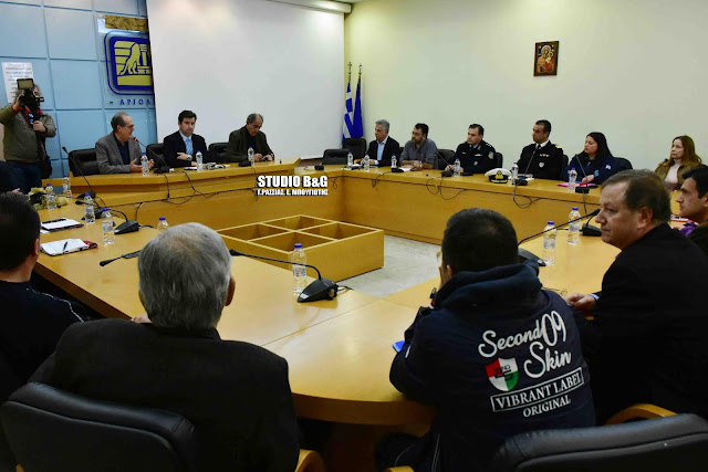Σύσκεψη στην Αργολίδα των εμπλεκομένων φορέων για την αντιμετώπιση του κορωνοϊού (βίντεο)