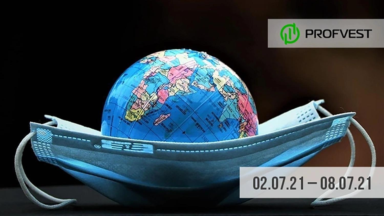 Важные новости из мира финансов и экономики за 02.07.21 - 08.07.21