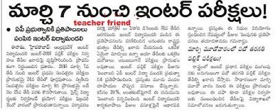 www.teacherfriend.in