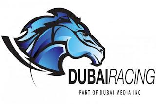 تردد قناة دبي ريسنج