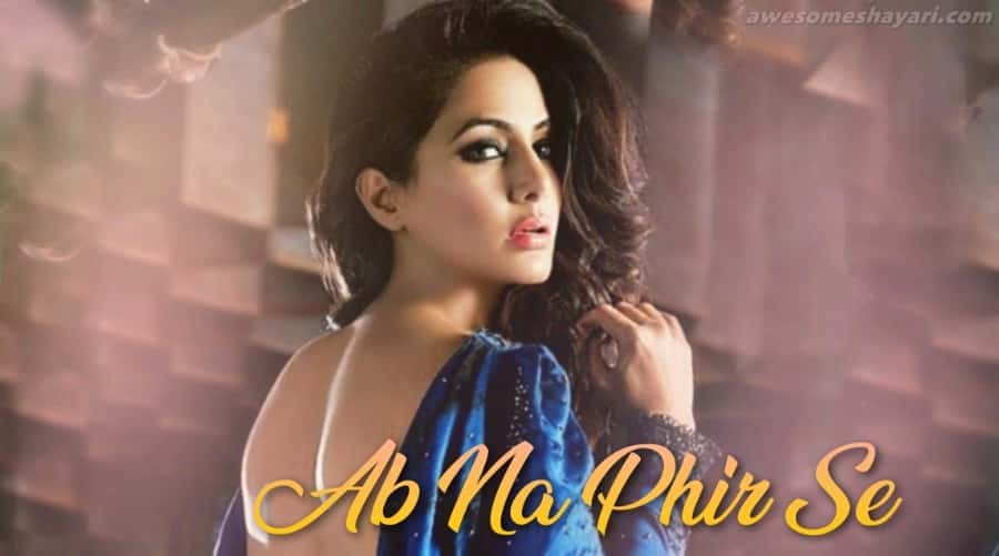 Ab Na Phir Se Lyrics Yasser Desai, Hacked movie hina khan, hina khan songs