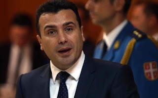 Ζάεφ: Η Αθήνα δεν έχει θέσει θέμα ταυτότητας των πολιτών της ΠΓΔΜ