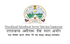 288 posts of Junior Assistant - Uttarakhand Subordinate Service Selection Commission (UKSSSC) - last date 15/10/2019