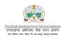 288 posts of Junior Assistant - Uttarakhand Subordinate Service Selection Commission (UKSSSC) - last date 15/10/2019