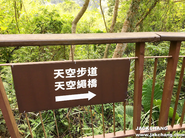 天空步道指標