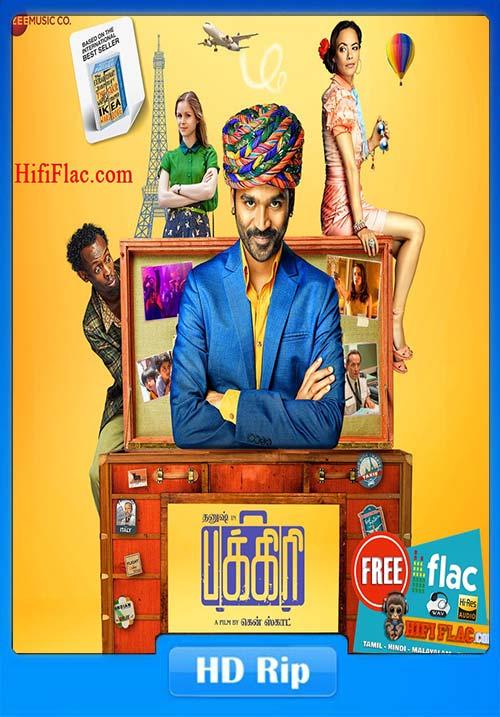 Pakkiri 2019 720p BDRip Tamil Eng ESub x264 | 480p 300MB | 100MB HEVC Poster