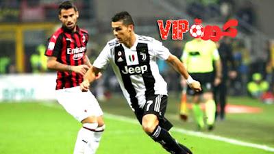 go4kora مباراة ميلان ويوفنتوس الدربي الايطالي
