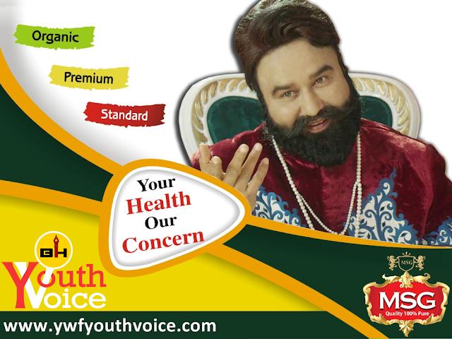 MSG products, msgmyandurchoice, 9 bar 9 hair oil, msgapparels, Dera Sacha Sauda FMCG, Saint Dr. Gurmeet Ram Rahim Singh Ji Insan