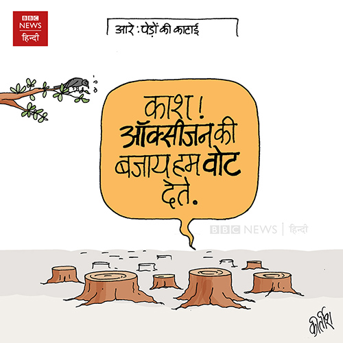 cartoons on politics, indian political cartoon, cartoonist kirtish bhatt, environment, law