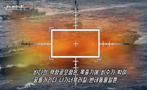 A um Passo da Terceira Guerra Mundial: Vídeo de propaganda da Coreia do Norte mostra porta-aviões americano em chamas