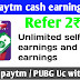 New app loot | free Paytm cash and PUBG UC | instant paytm withdraw