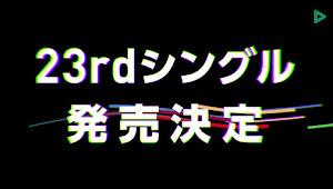 NMB48 Umumkan Single ke-23 Serta Jajaran Senbatsu