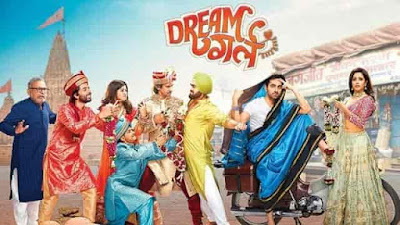 Dream Girl Movie Review Ayushmann Khurrana