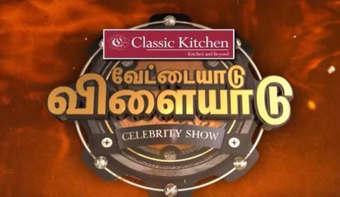 Watch Vettaiyadu Villayadu 01-05-2016 Vijay Tv 01st May 2016 May Day Special Program Sirappu Nigalchigal Full Show Youtube HD Watch Online Free Download