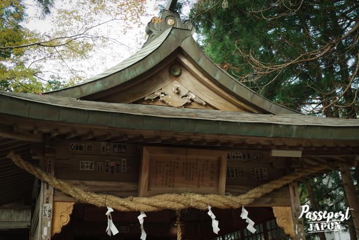 Sanctuaire Tenso, Yufuin
