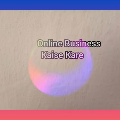 Online Business keise kare  ऑनलाइन बिज़नेस प्लान,ऑनलाइन मार्केटिंग बिज़नेस,ऑनलाइन बिजनेस आइडियाज इन हिंदी,हाउ तो स्टार्ट ऑनलाइन बिज़नेस फ्रॉम होम,ऑनलाइन बिज़नेस विथौत इन्वेस्टमेंट इन हिंदी,अपना बिजनेस कैसे शुरू करें,खुद का बिजनेस कैसे करे गांव का बिजनेस,कम लागत का बिजनेस,इंडिया में सबसे अच्छा बिजनेस कौन सा है,गांव में चलने वाला बिजनेस,कम पैसे मे अच्छा बिजनेस बताये,कौन सा बिजनेस करने से बढ़िया, ऑनलाइन बिज़नेस प्लान,ऑनलाइन मार्केटिंग बिज़नेस,हाउ तो स्टार्ट ऑनलाइन बिज़नेस फ्रॉम होम,ऑनलाइन बिजनेस करने के तरीके,ऑनलाइन बिजनेस कैसे शुरू करें,ऑनलाइन बिज़नेस कैसे करे