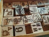 Числа и буквы в нумерологии