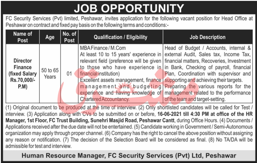 FC Security Services (Pvt) Limited Peshawar Jobs 2021 in Pakistan