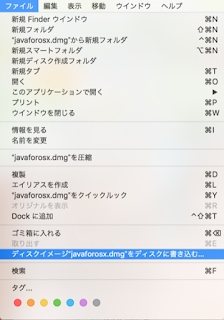 Finder File Menu