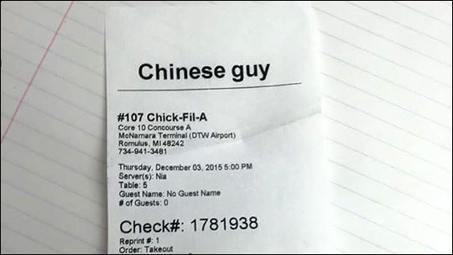 Chick-fil-A receipt refers to customer as \
