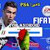 تحميل لعبة  FIFA 19 MOD PES PSP للاندرويد + أطقم جديدة واخر الانتقالات + كاميرا عادية و PS4 من ميديا فاير و ميجا