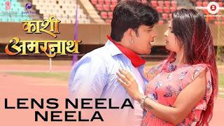 Lens Neela Neela