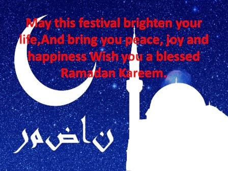 Blessed Ramadan Greetings 2020
