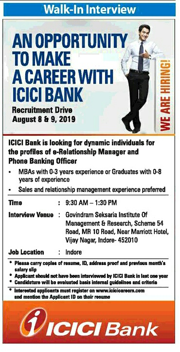 ICICI Bank, Indore Recruitment 2019, ICICI Bank, Recruitment 2019, ICICI Bank, e-Relationship Manager and Phone Banking Officer Recruitment.