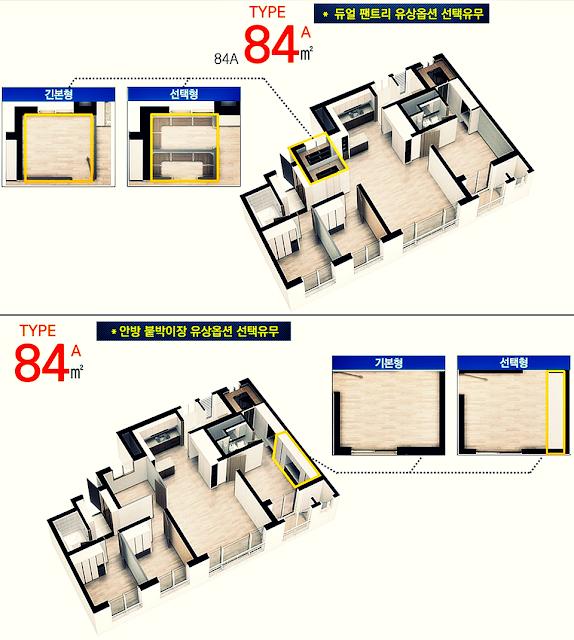 아파트 구조 설명