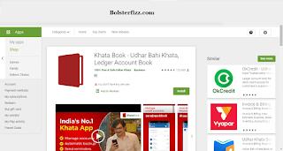Khata Book for PC