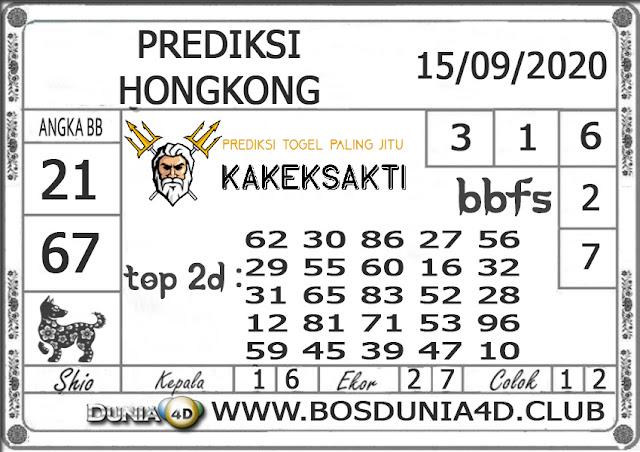 Prediksi Togel HONGKONG DUNIA4D 15 SEPTEMBER 2020