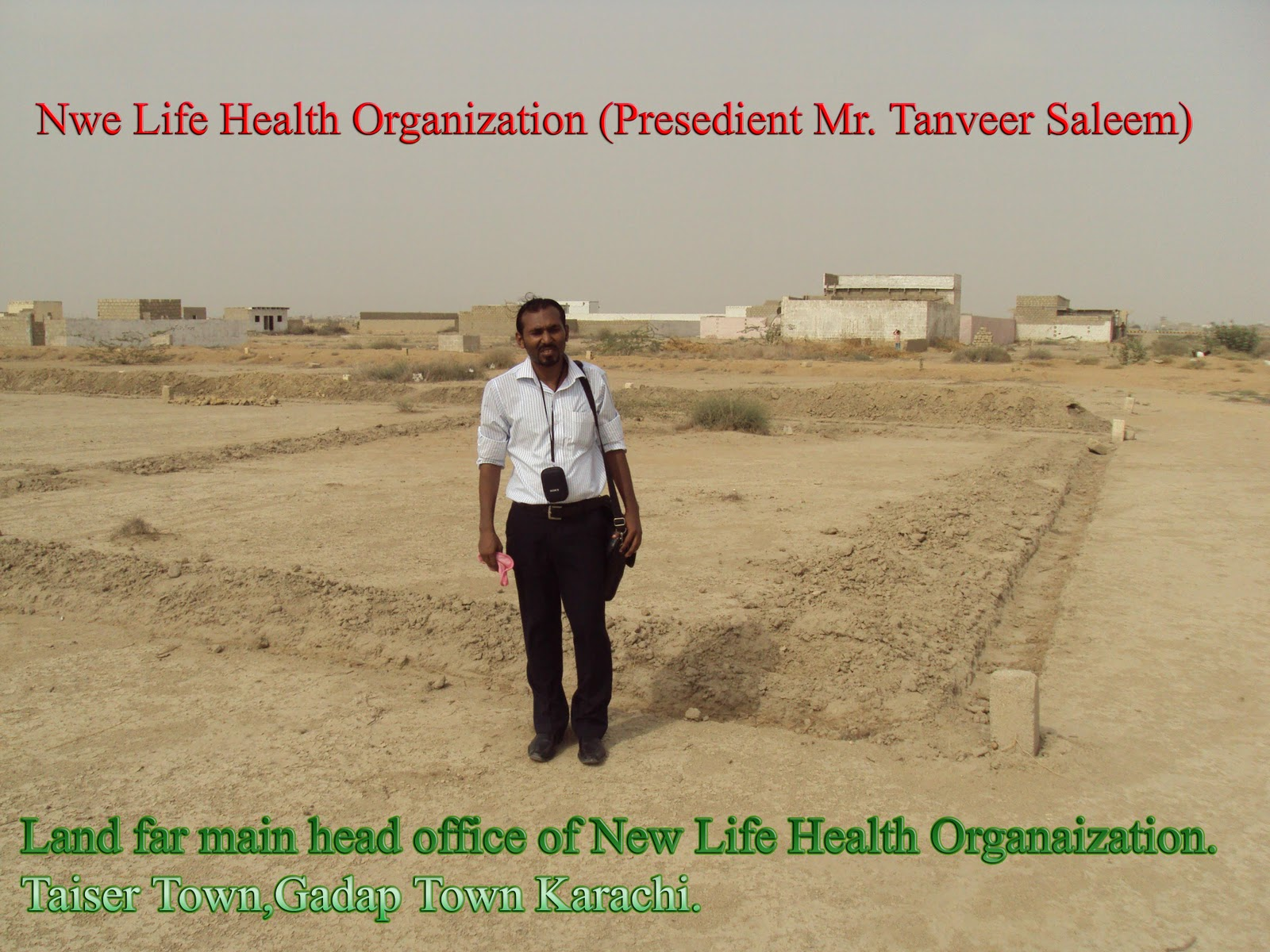 NEW LIFE HEALTH ORG