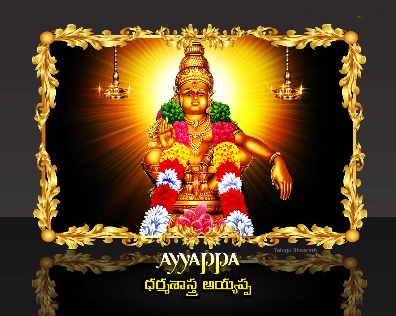 హరిహర సుతనే ధర్మశాస్త్ర అయ్యప్ప - Harihara Sutane Dharmasastra Ayyappa