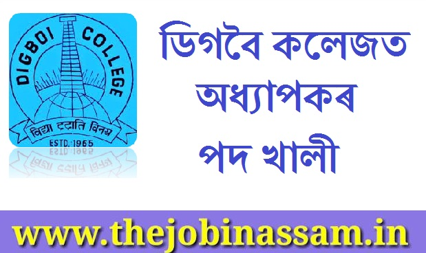 Digboi College Recruitment 2019