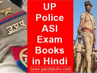 UP Police ASI Exam Books in Hindi & English with PDF Notes Download | Uttar Pradesh Govt Job 2021