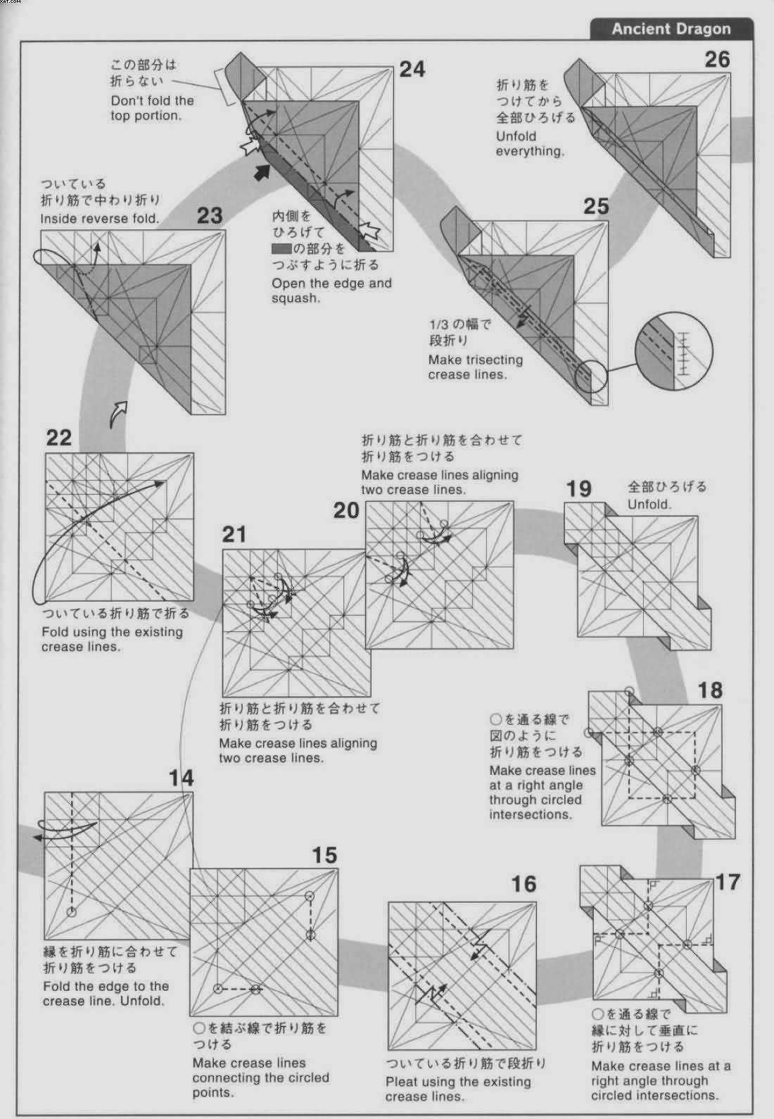 Origami Ancient Dragon tutorial (Satoshi Kamiya) part 2 折り紙 ... | 1590x1100