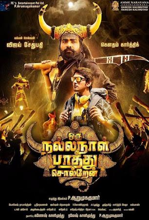 Poster Of Oru Nalla Naal Paathu Solren Full Movie in Hindi HD Free download Watch Online Telugu Movie 720P