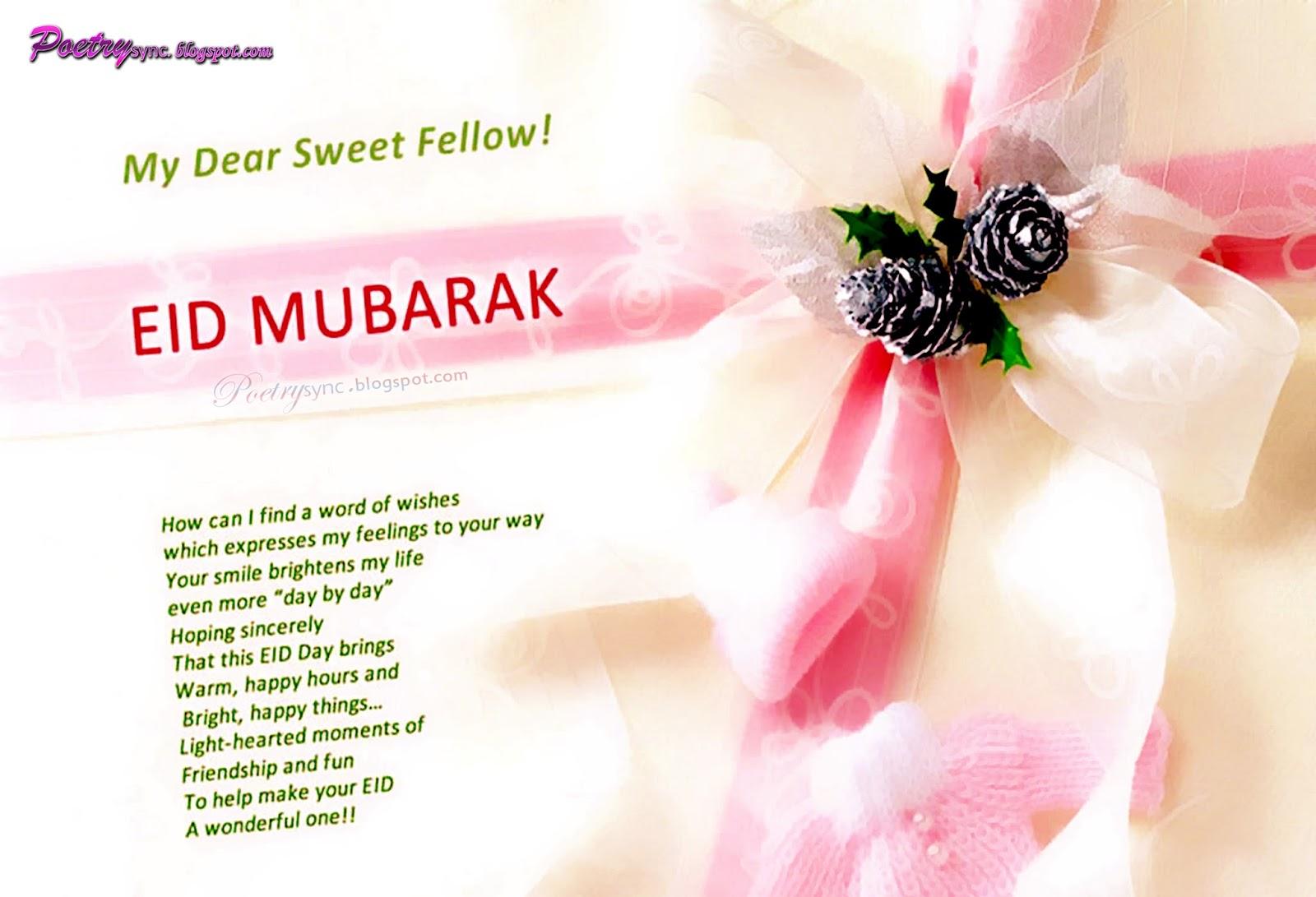 Eid wishes june 2016 eid mubarak wishes for lover m4hsunfo
