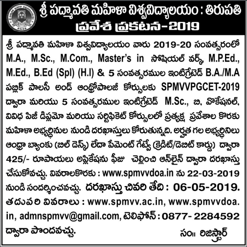 SPMVV PGCET 2020 - Admissions in Padmavathi University pg notification