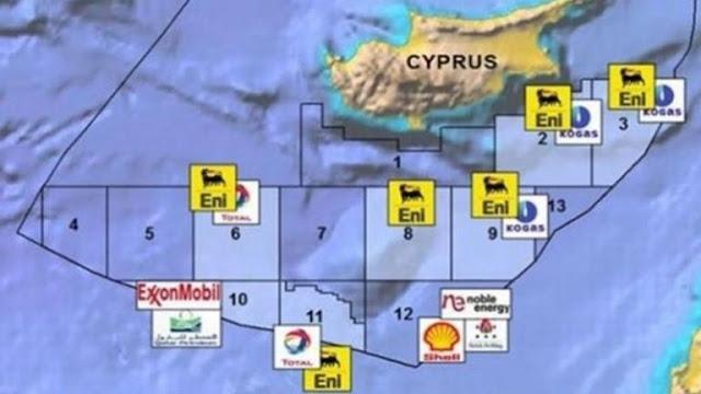 Κυπριακή ΑΟΖ: Τι σημαίνει η είσοδος μεγάλων ενεργειακών κολοσσών