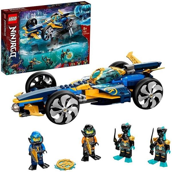 LEGO Ninjago Подводен нинджа скутер 71752