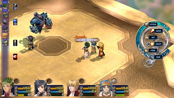 the-legend-of-heroes-trails-in-the-sky-the-3rd-pc-screenshot-1